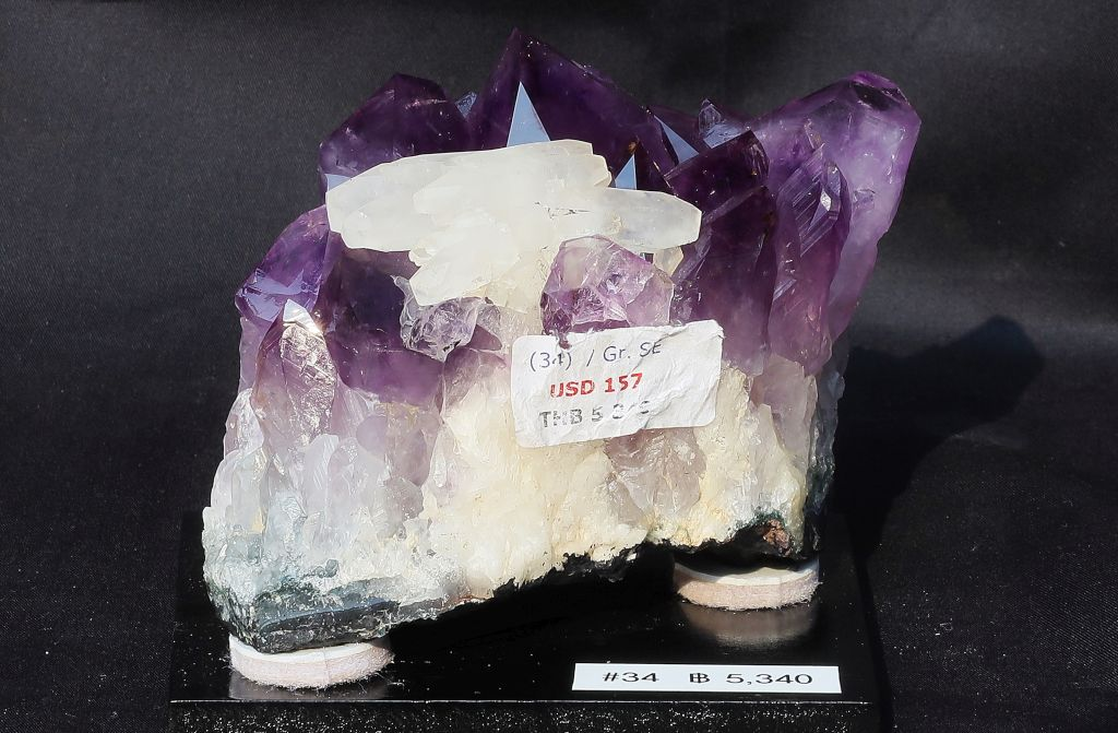 Amethyst purple with Calcit
